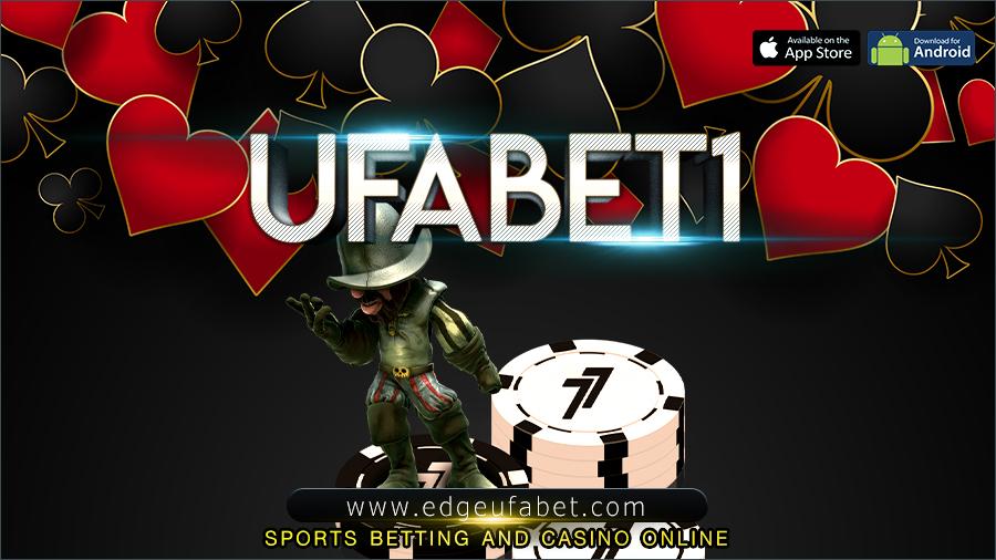 อันดับที่ 4.UFABET1